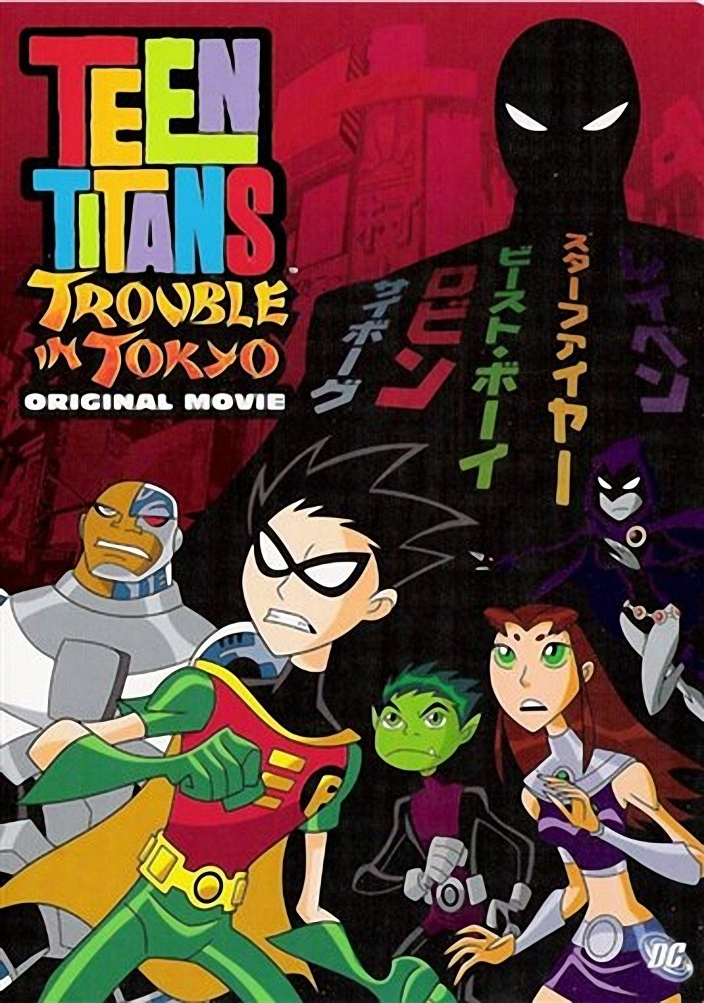 Movie Teen Titans Trouble 106