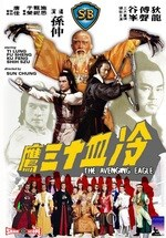 the-avenging-eagle-long-xie-shi-san-ying