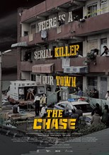 the-chase-2017-1