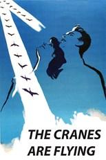 the-cranes-are-flying-letyat-zhuravli