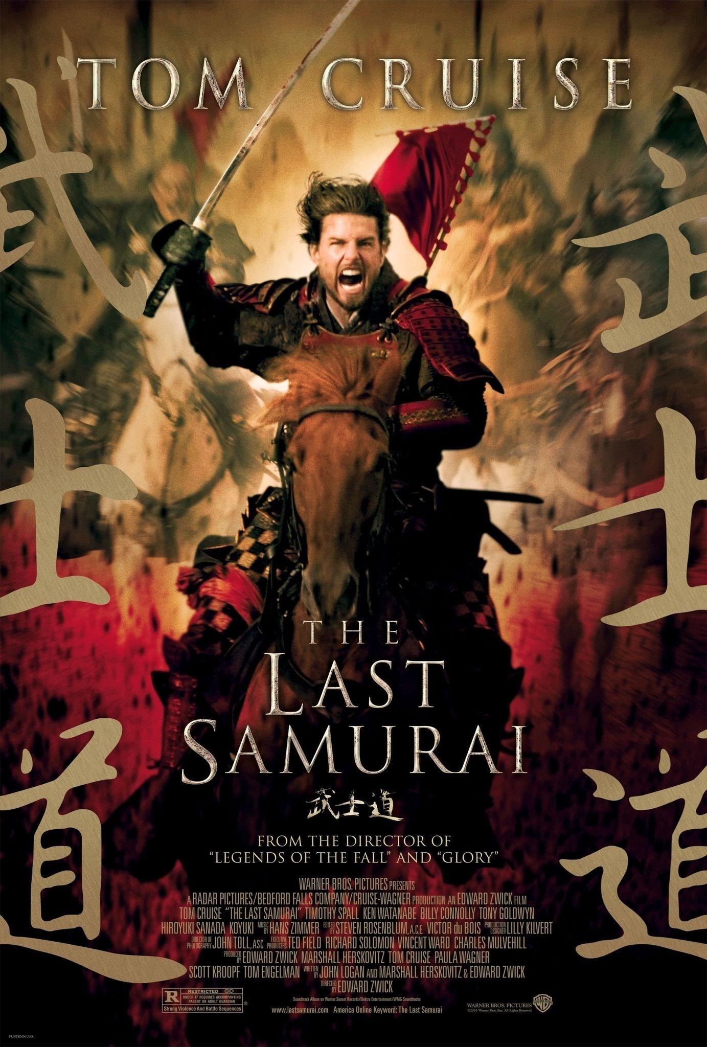 Subscene subtitles for the last samurai subtitles for ccuart Image collections