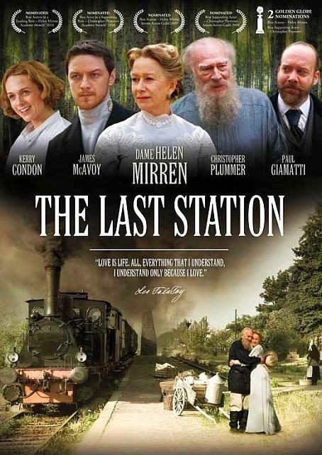 The last station скачать торрент
