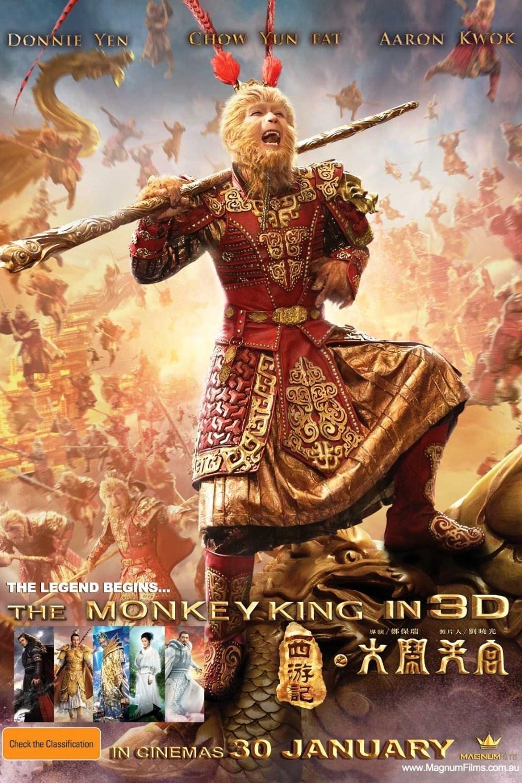 Monkey King: The Volcano Subtitles - Subtitle Live