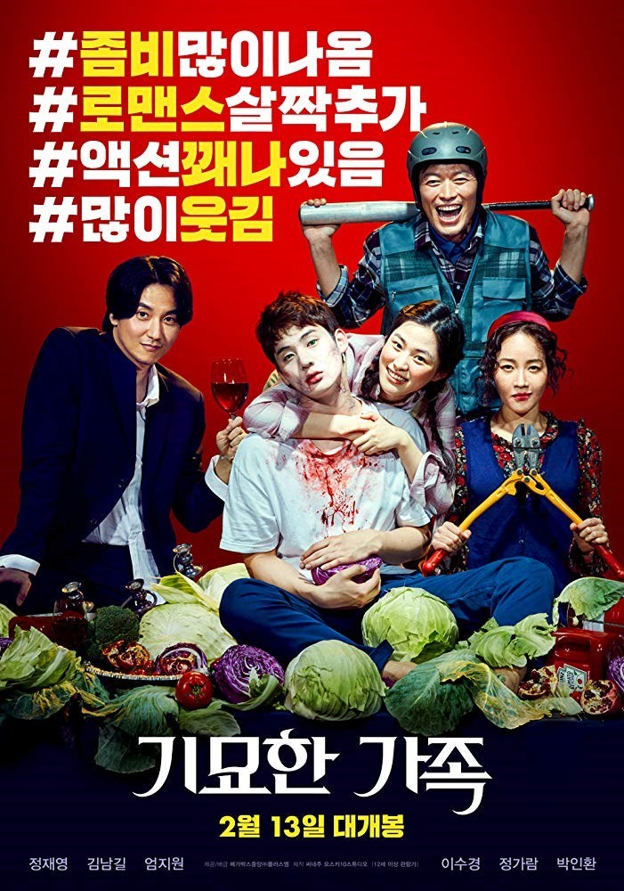 Subscene - Subtitles for The Odd Family: Zombie On Sale