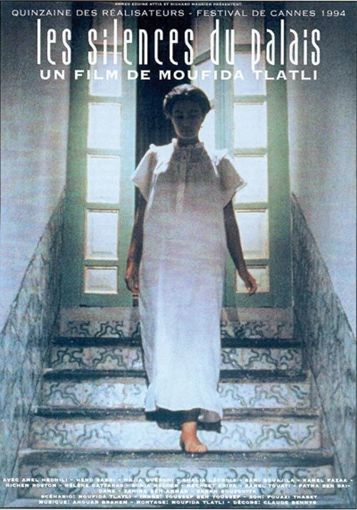 Image result for the silences of the palace (1994)