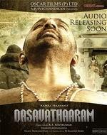 Subscene - Subtitles for The Ten Avatars (Dasavathaaram)