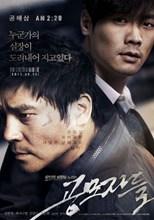 the-traffickers-conspirators-gongmojadeul-gong-mo-ja-deul