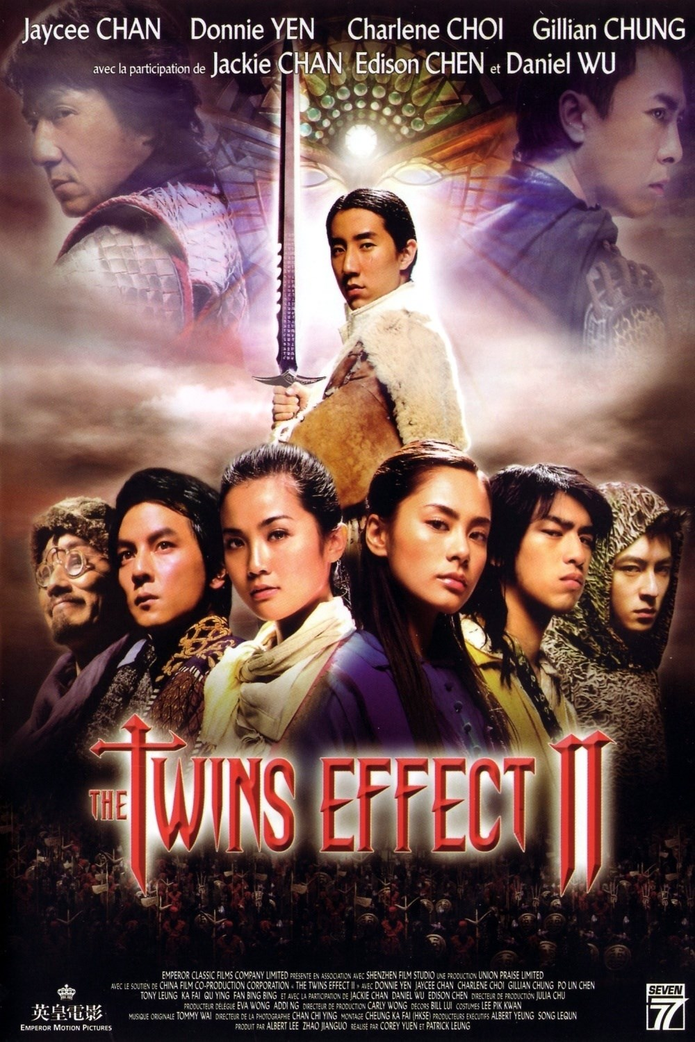 The Twins Effect II  (2004) Tagalog Dubbed
