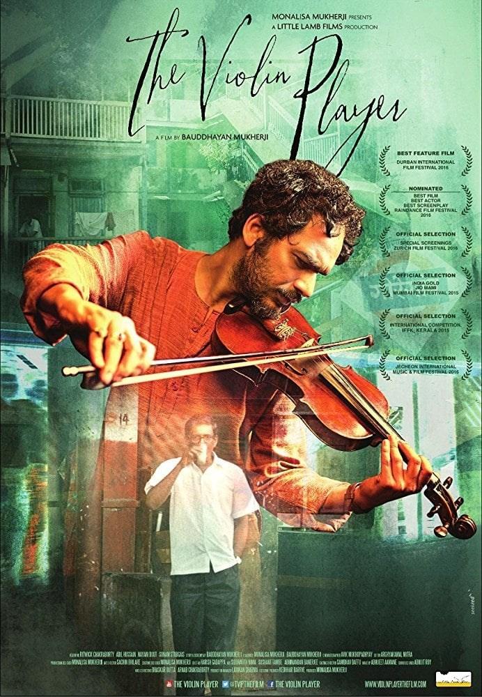 Subscene - The Violin Player Arabic subtitle