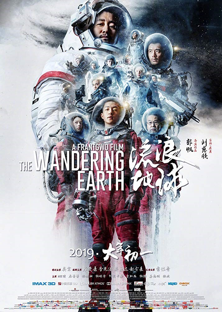 Subscene - Subtitles for The Wandering Earth (Liu Lang Di Qiu)