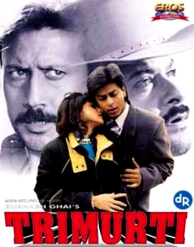 Image result for trimurti poster