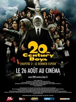 Twentieth (20th) Century Boys: Chapter Two - The Last Hope (20 世紀少年第2章 / 20-seiki shônen: Dai 2 shô - Saigo no kibô)