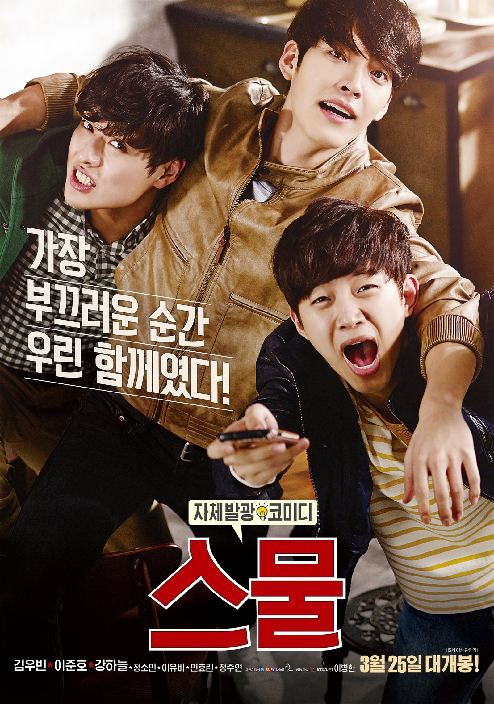 Download Movie Twenty Korean Movie Subtitle Indonesia