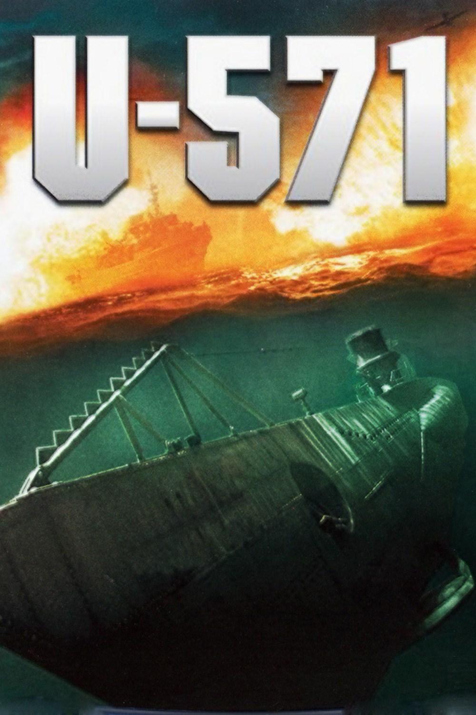 кофемолки фильм 2015 про подводную лодку вот