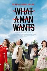 What a Man Wants (Wind Wind Wind / Baram Baram Baram / 바람 바람 바람)