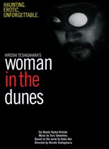 woman-of-the-dunes-woman-in-the-dunes-suna-no-onna