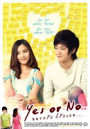 Yes or No (อยากรัก ก็รักเลย/Yaak Rak Gaw Rak     - Subscene