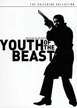 Youth of the Beast (Yaju no seishun)