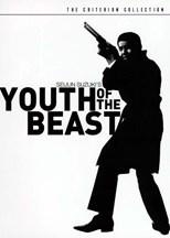 Youth of the Beast (Yaju no seishun)
