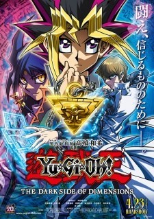 download yu gi oh movie sub indonesia